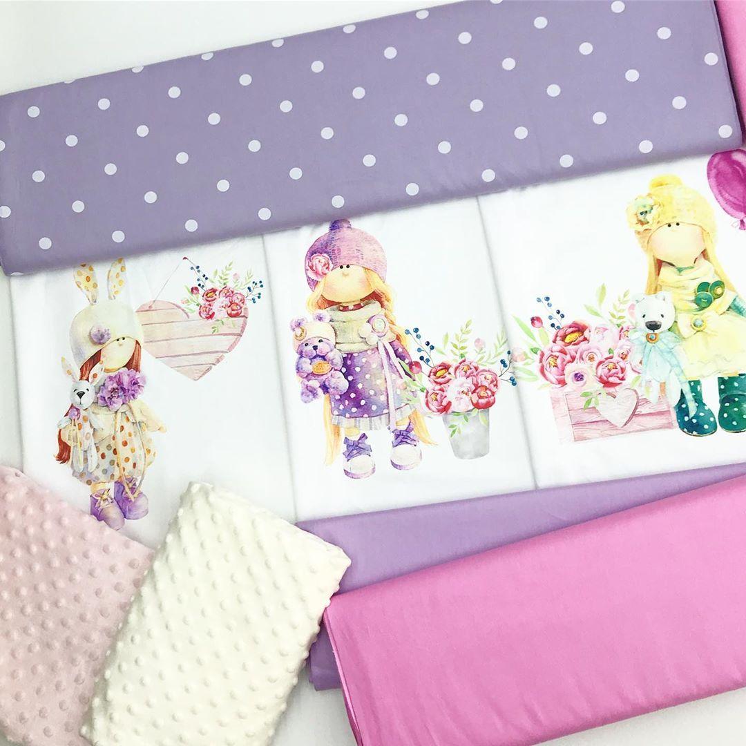 Купить ткани для бортиков девочке