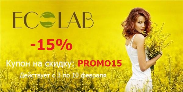 promo15_ecl.jpg