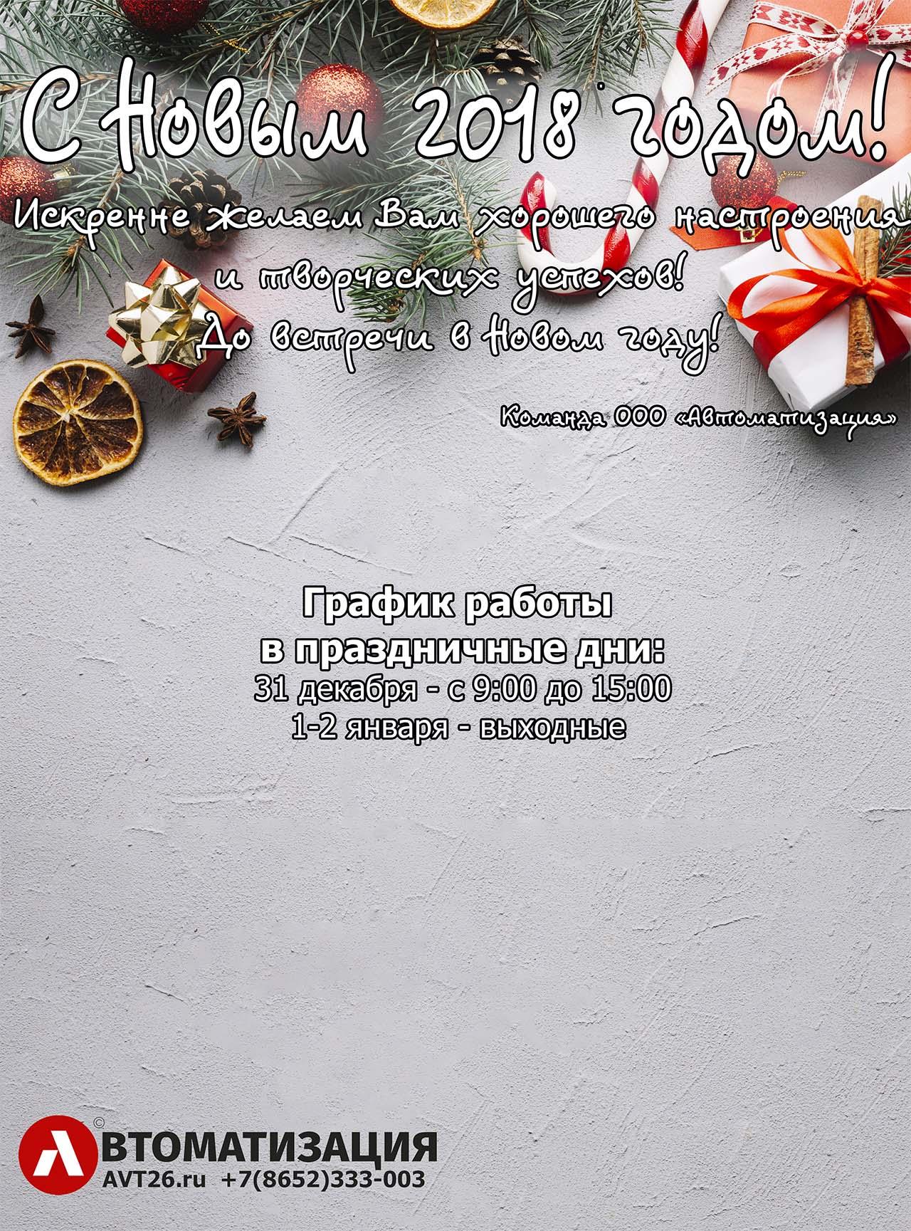 Сжатый_22.jpg