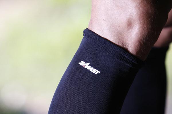 Компрессионное белье ZAMST для бегунов