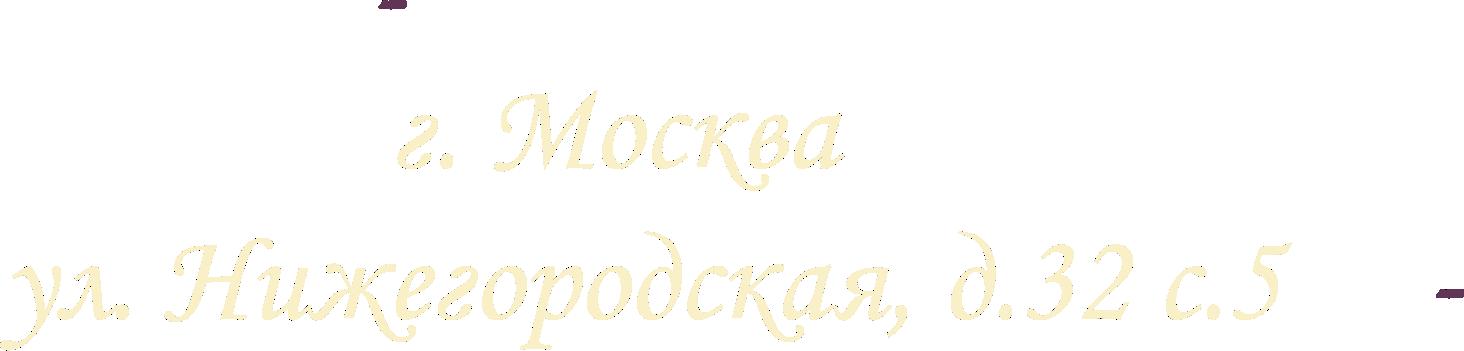 Контакты_в_шапке_3.png