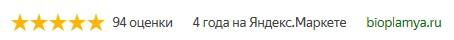 Рейтинг и отзывы на Яндекс. Маркет