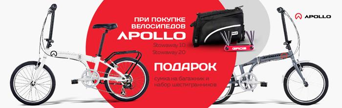 BN_Apollo_SPORTDOSUPEN-7000.jpg