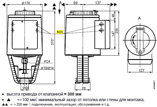 Размеры привода Siemens SKB82.50