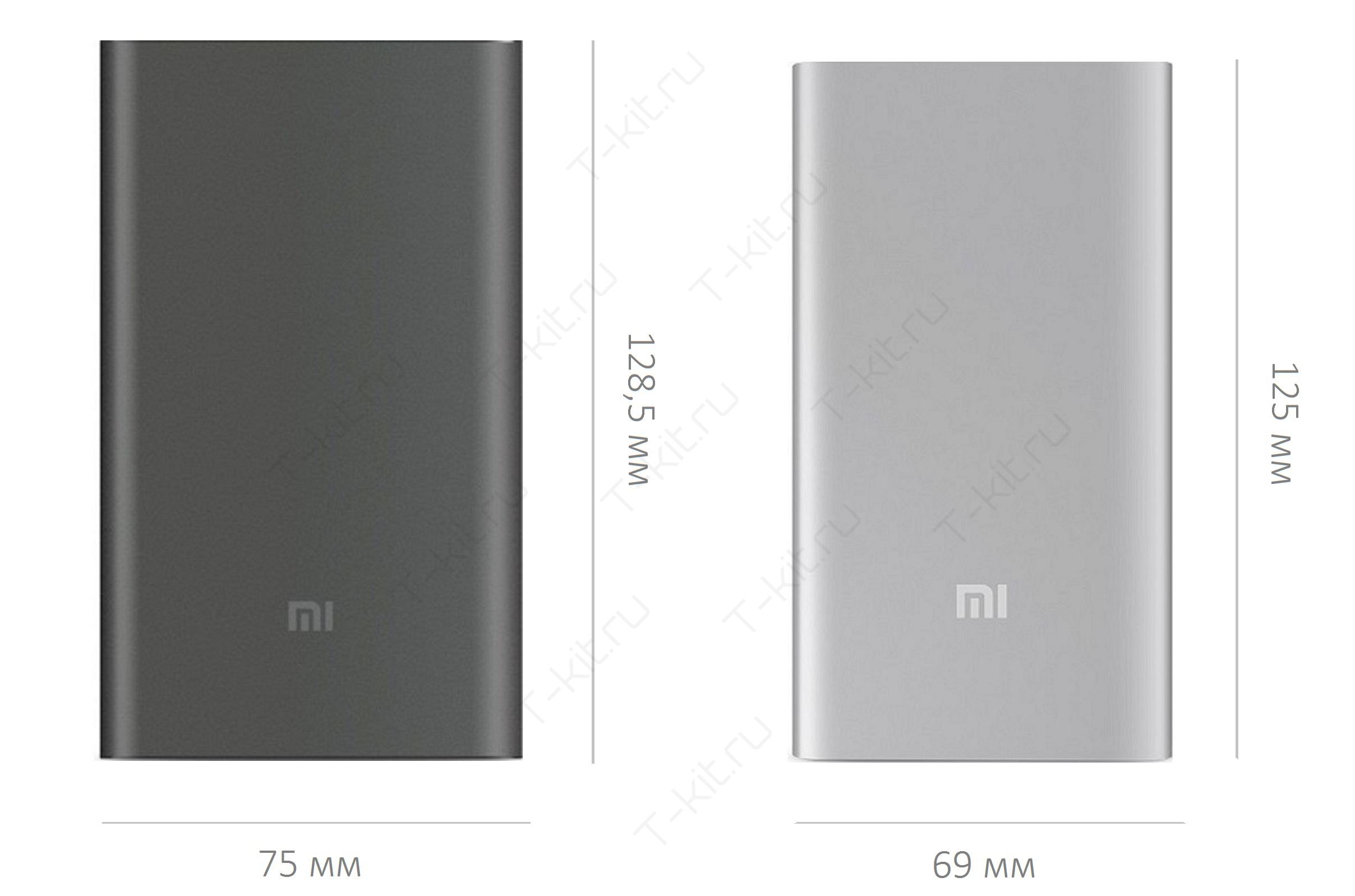 T-kit.ru_Xiaomi__Mi_Power_Bank_10000_pro_mah_and_Xiaomi__Mi_Power_Bank_5000.png