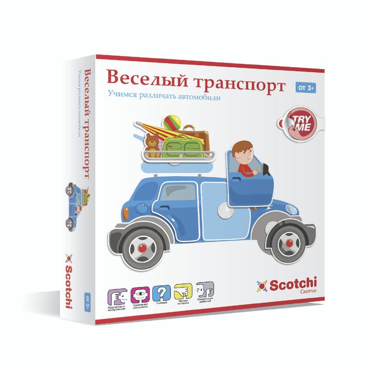 Весёлый_транспорт.png