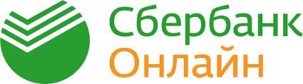 сбонлайн.png