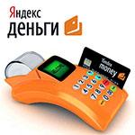 Яндекс-Деньги_3.jpg