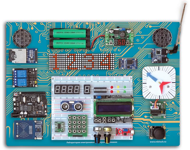 Конструктор Arduino