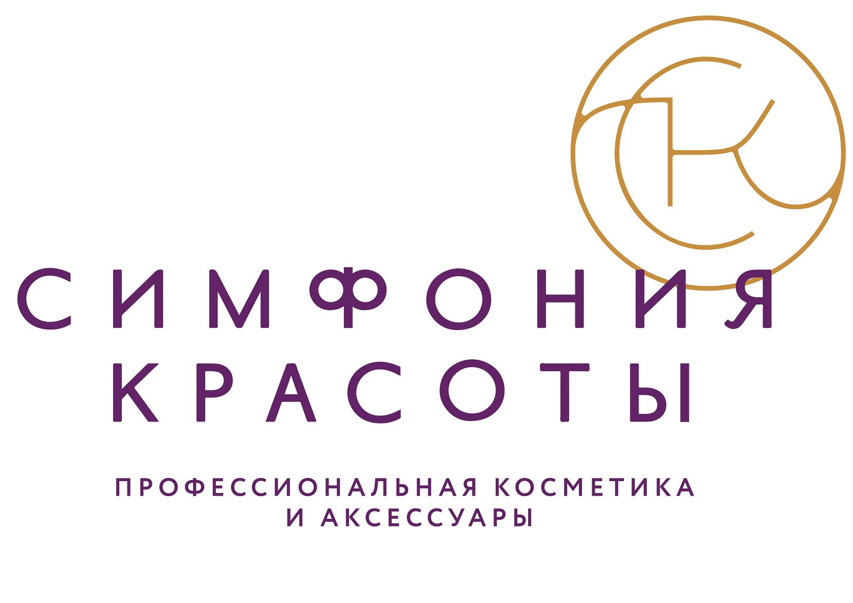лого_фиолет_без_фона___копия.png
