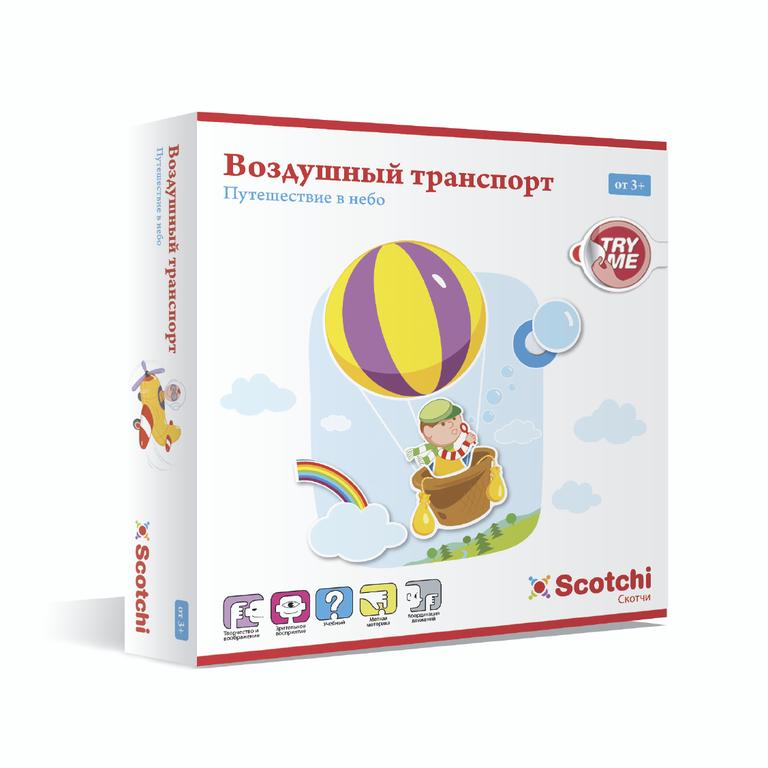 Воздушный_транспорт.png