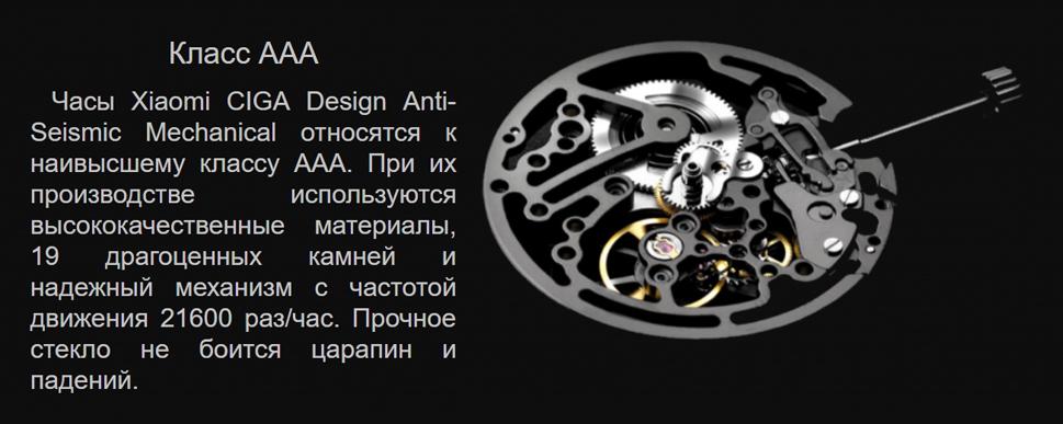 механическая составляющая идеально продумана