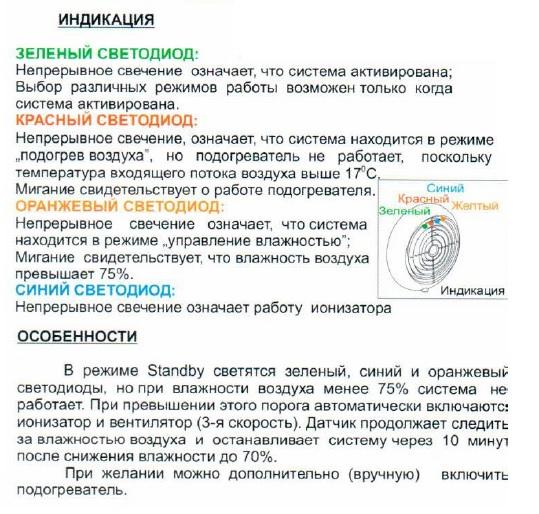 Эко-Свежесть_05-5.jpg