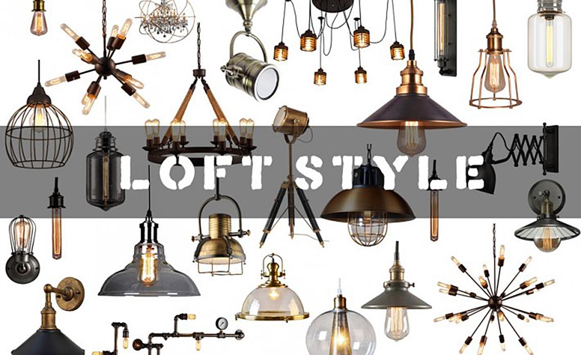 Разновидности светильников в стиле ЛОФТ