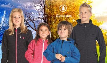 Детские софтшелл куртки купить одежду softshell для детей