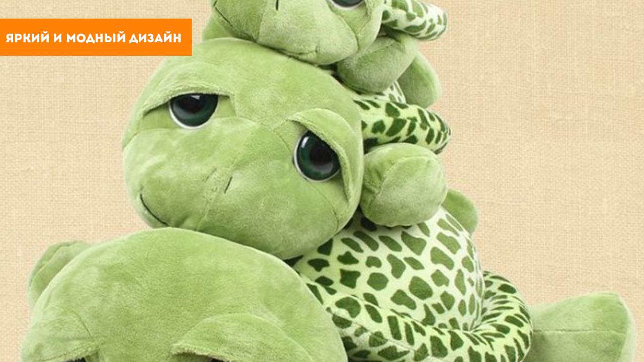 """Мягкая игрушка """"Зеленая черепашка"""" (40 см)"""