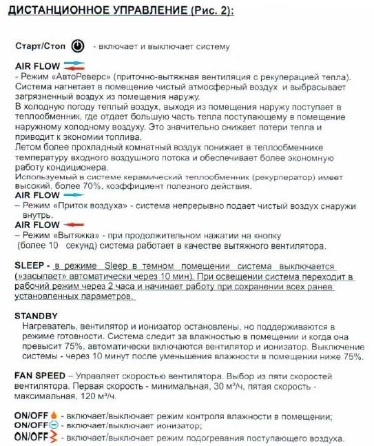 Эко-Свежесть_07-3.jpg