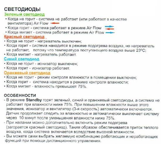 Эко-Свежесть_07-4.jpg