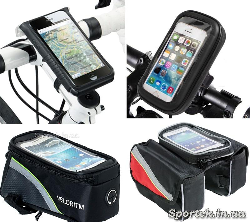 Захист смартфонів від дощу в чохлах і велосумках