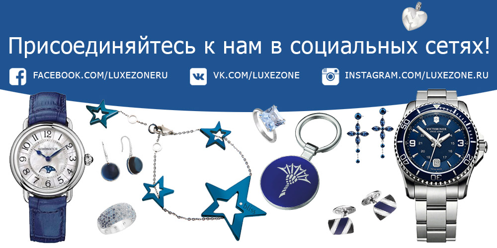 follow_luxezone.jpg