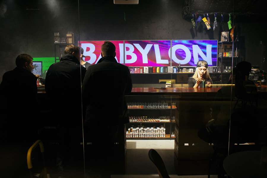 DELOVOI BABYLON VAPESHOP MOSCOW CITY