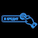 Выбрать_кредит.png