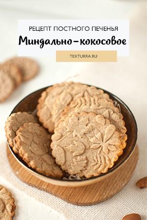 МИНД_ПЕЧ.jpg