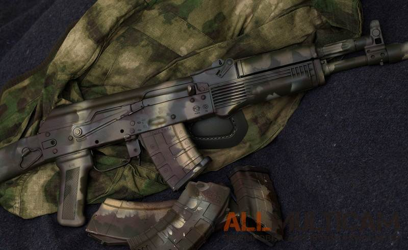 Краска для оружия EC Paint NFM