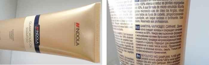 Фотообзор INDOLA Innova Glamour Illuming Hair Bath - Шампунь для блеска волос