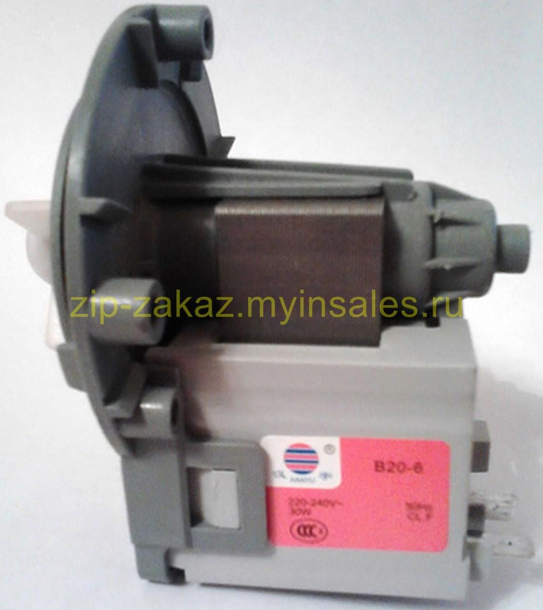 Drain Pump B20-6 Daewoo Samsung