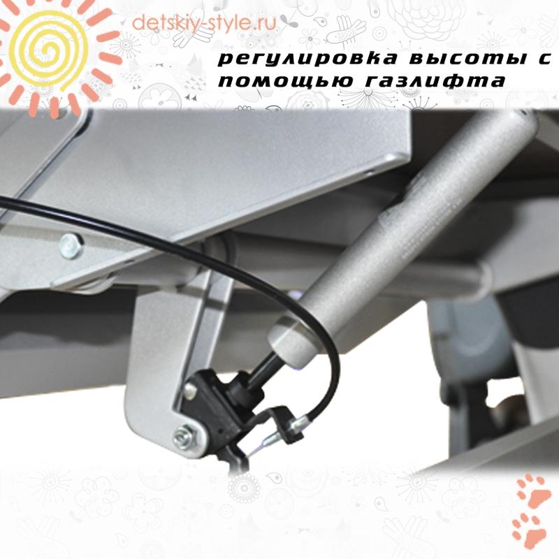 детский стол парта comf-pro coho 2, растущая парта комф про, купить, цена, заказ, заказать, школьная парта coho 2, обзор, отзывы, бесплатная доставка, интернет магазин, detskiy-style.ru, официальный дилер, стоимость, онлайн