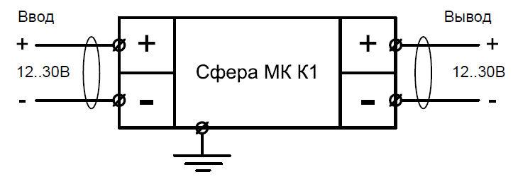 Схема подключения пожарного взрывозащищенного оповещателя Сфера МК 12-30V DC