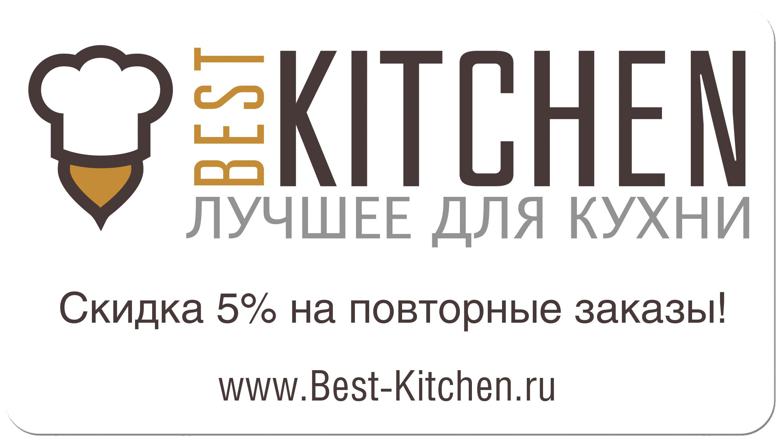 Best-Kitchen_50x90.jpg