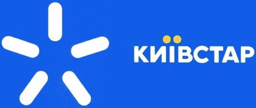 Kyivstar-logo1.jpg