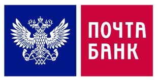 Почта_Банк.png