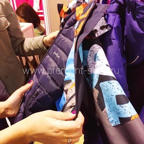 Куртка Premont Краски Сент-Джонс