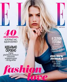 Elle-March-2016.jpg