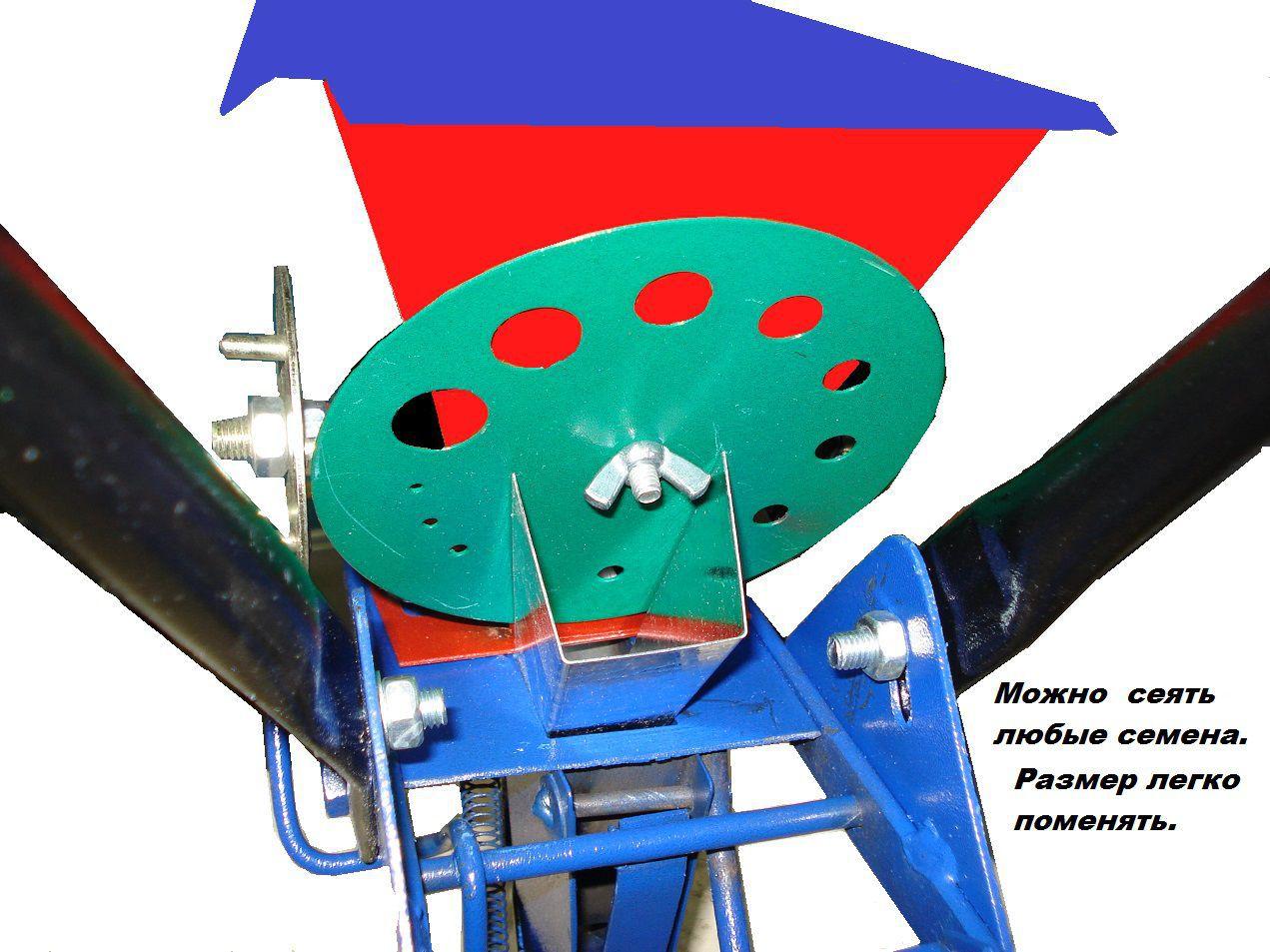 диск для сеялки как сделать 000 рублей кальсоны