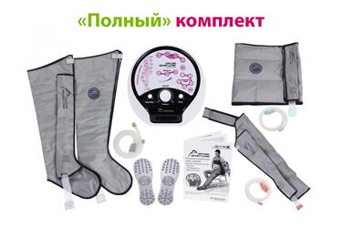 Полная комплектация массажера Zam Luxury