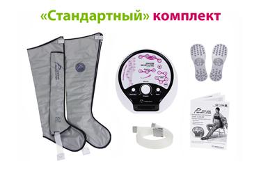 Стандартная комплектация массажера Zam Luxury