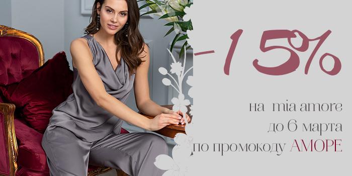 grey.27.02-1.jpg