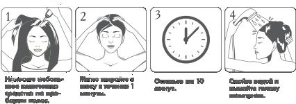 пилинг_головы_применение.png