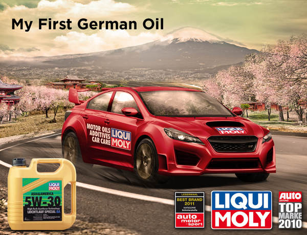 Масло 5w30 Азия Америка от Liqui Moly Германия