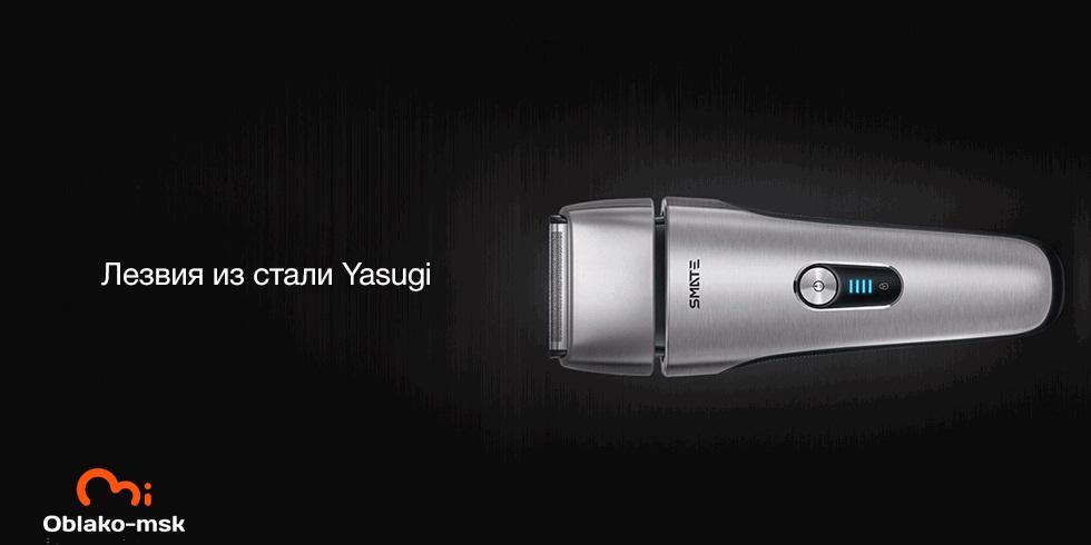 Электробритва Xiaomi SMATE Four Blade Electric Shaver