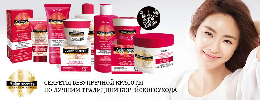 Белорусская косметика доставка почтой