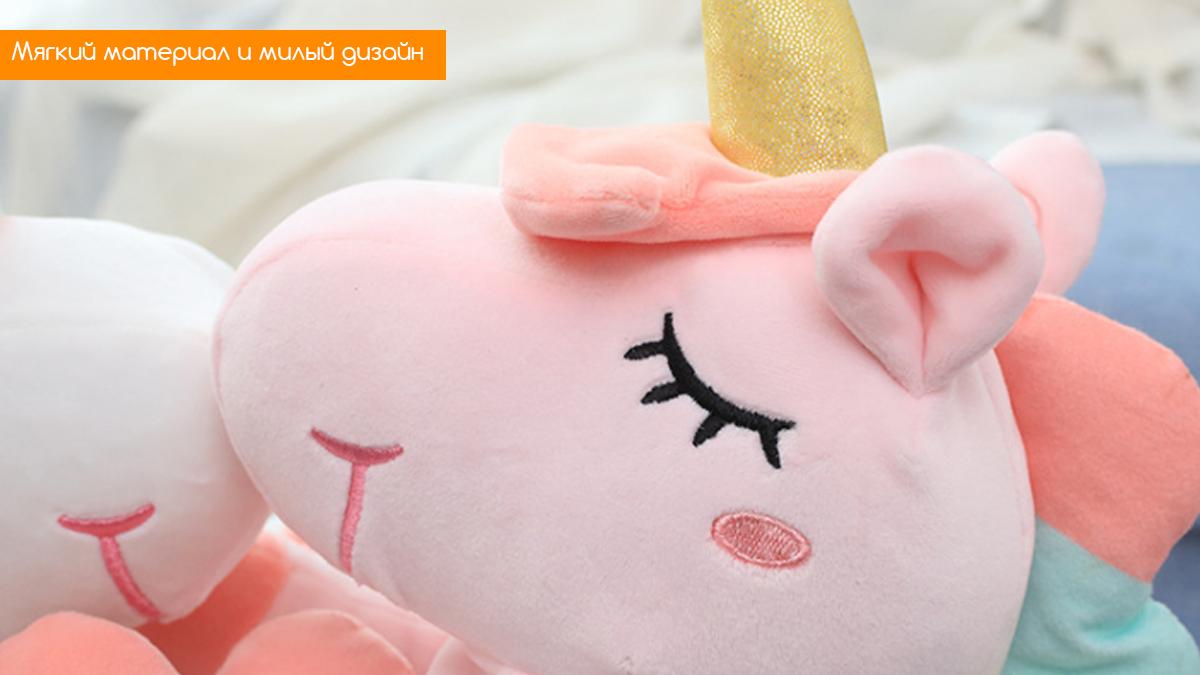 мягкая игрушка грелка розовый единорог