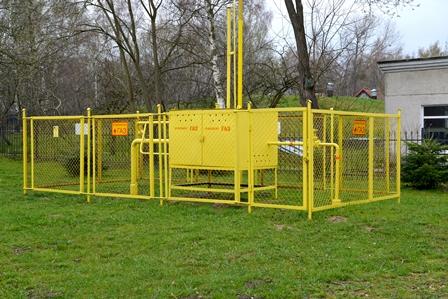 Пример ПМООС Электроснабжение базы отдыха