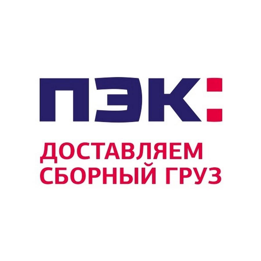 pek-logo.jpg