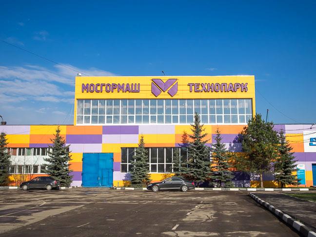 Мосгормаш