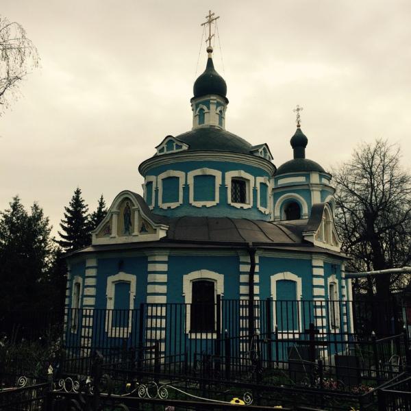 Лайковское кладбище в Одинцово